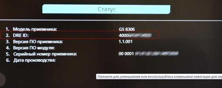 trikolor-goryachaya-liniya-7-1.png