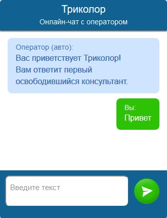 telefon-tricolortv.jpg