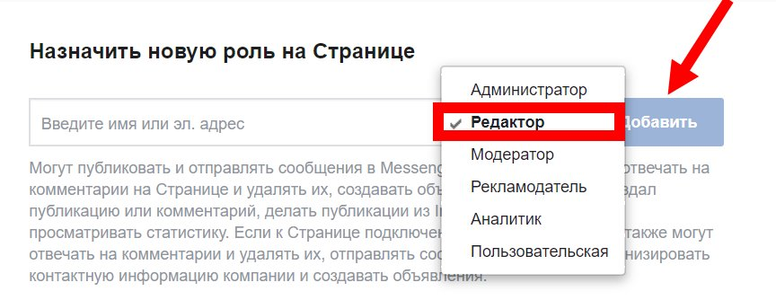 FB_kak_priviazat_inst23.jpg