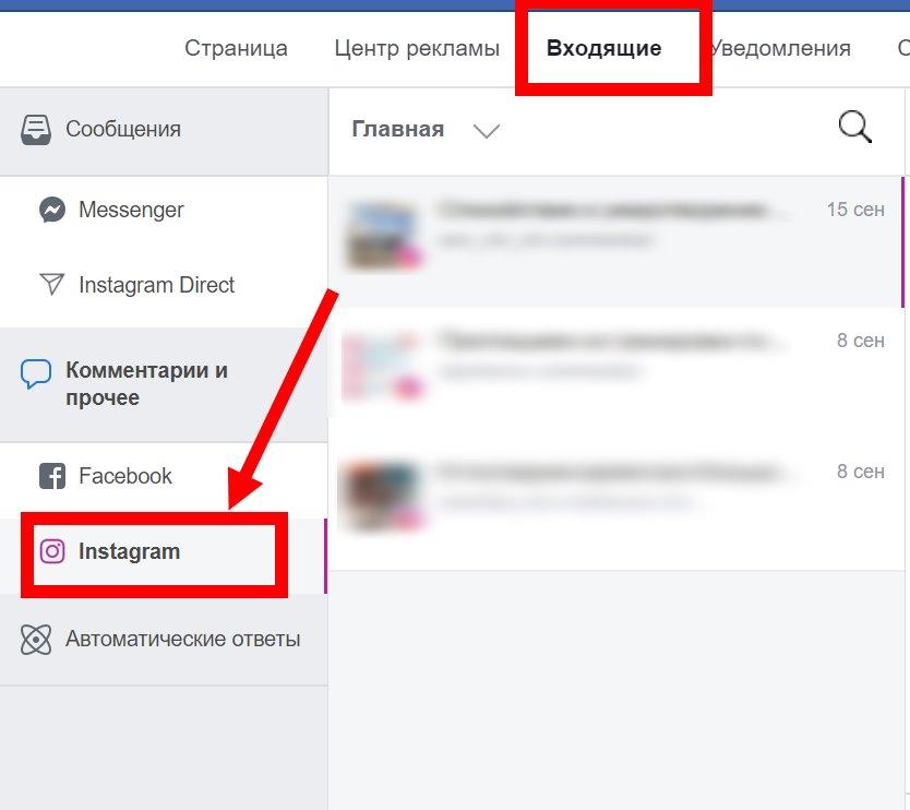 FB_kak_priviazat_inst8.jpg