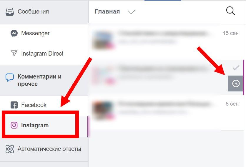 FB_kak_priviazat_inst10.jpg