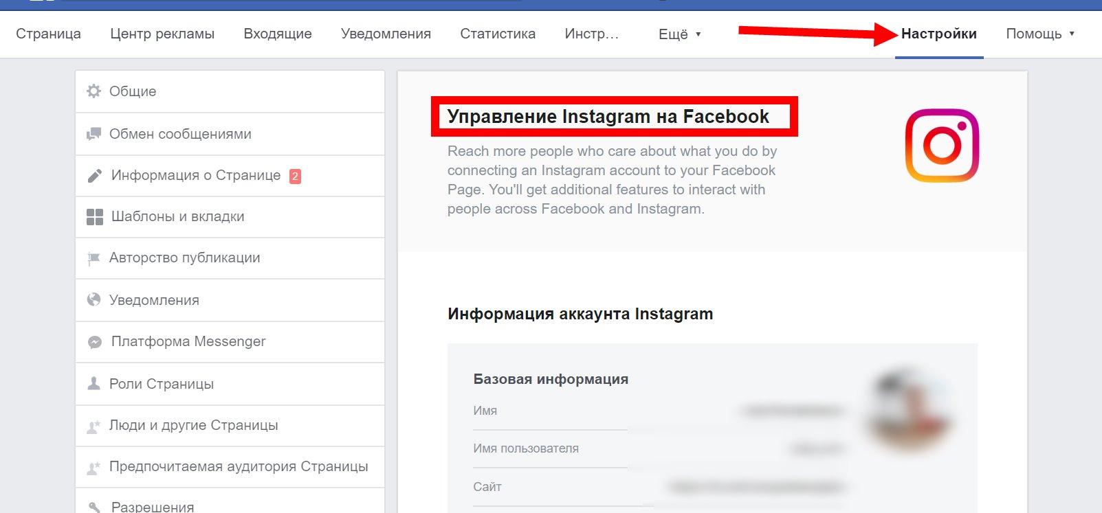 FB_kak_priviazat_inst9.jpg