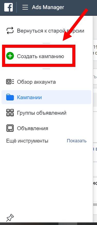 FB_kak_priviazat_inst7.jpg