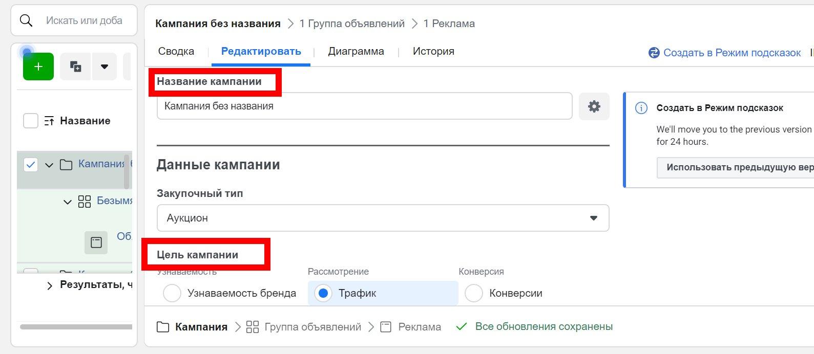 FB_kak_priviazat_inst11.jpg