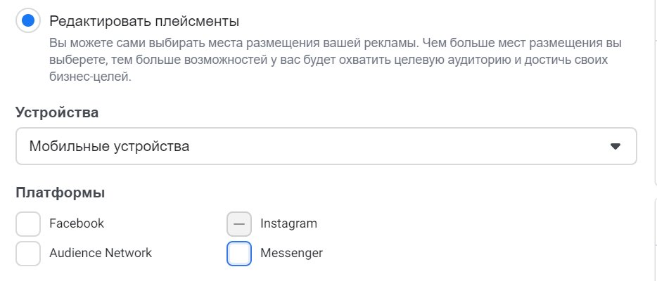 FB_kak_priviazat_inst17.jpg