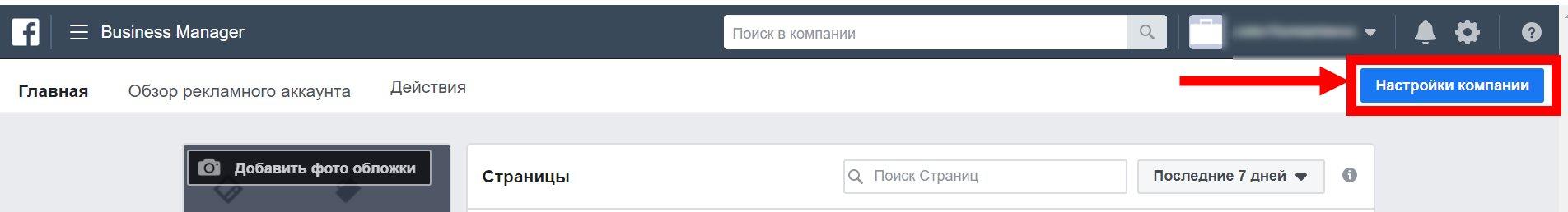 FB_kak_priviazat_inst19.jpg
