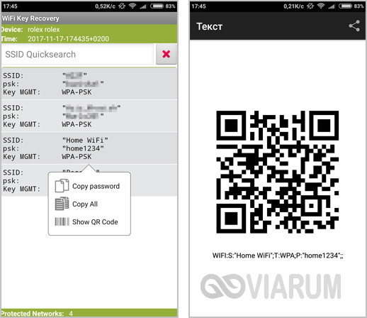 kak-uznat-parol-wi-fi-v-android-6.jpg