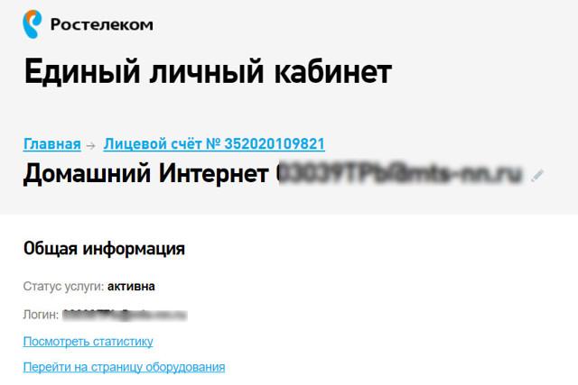 d85d11e9658acdd187704e2a02689d30.jpg