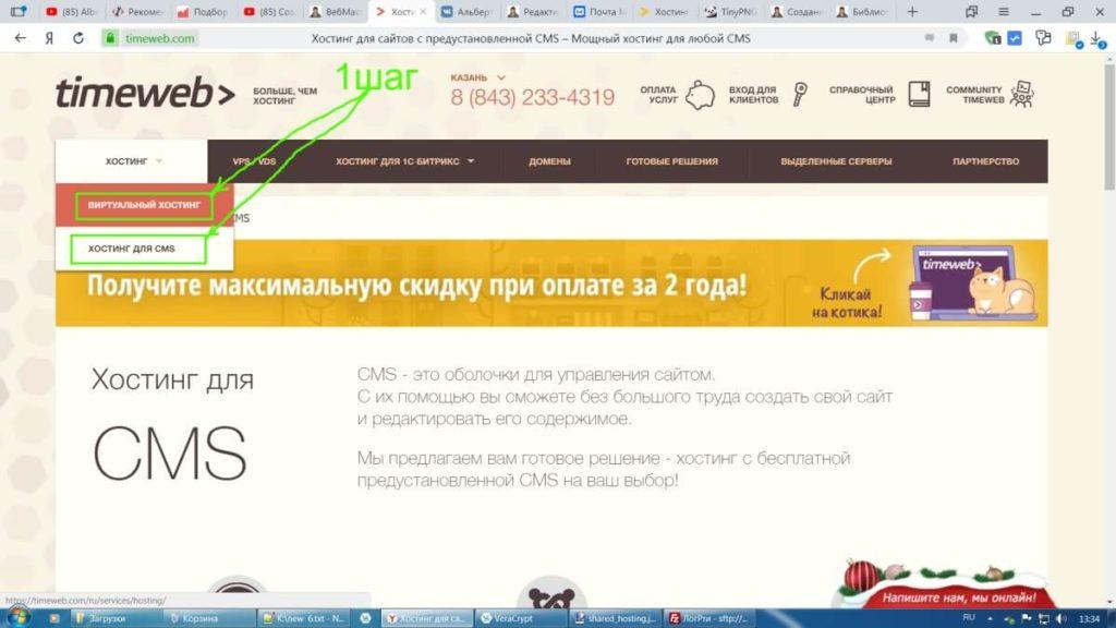 Hosting_for_sites-1024x576.jpg