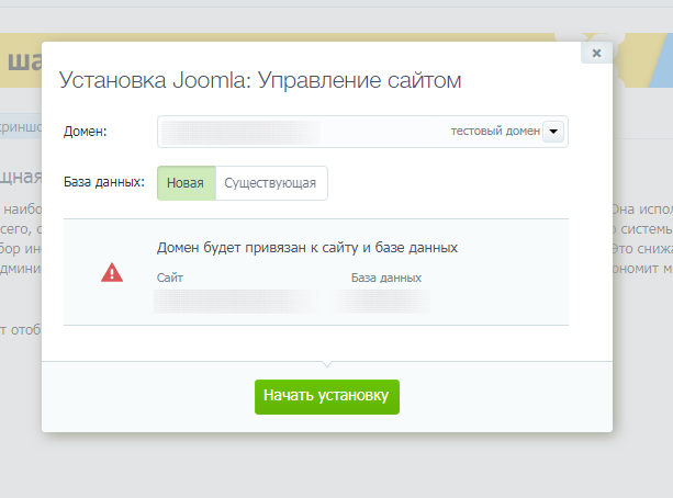 hosting-timeweb-lichnyy-kabinet-obzor-provaydera-9.png