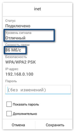 signal-intereneta.png
