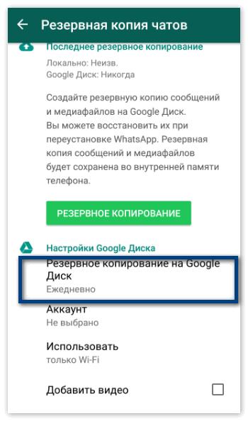 postoyannoe-kopirovanie.png