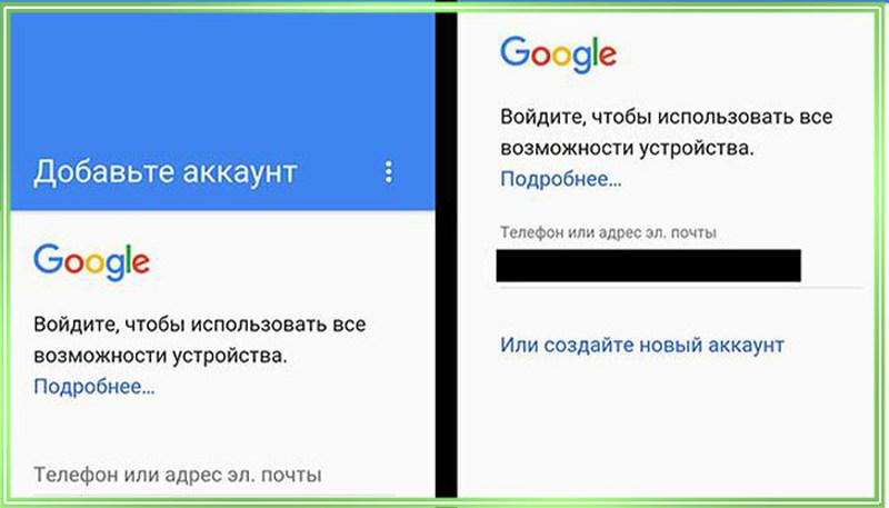 dobavit-akkaunt-gugl-na-androide-kak.jpg