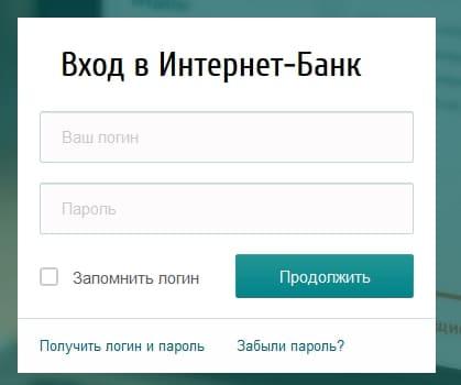 zapsibkombank5.jpg