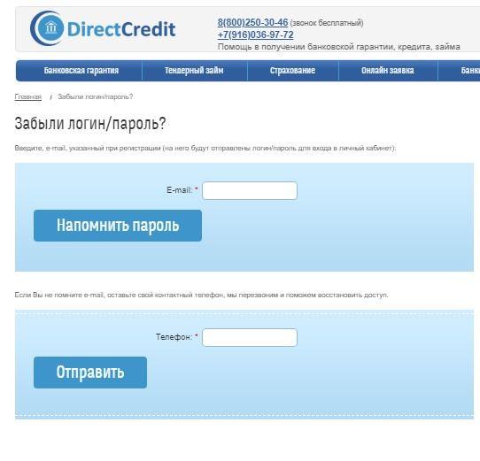 direct-krlckab-4-542x521.jpg