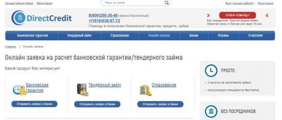 direct-krlckab-5-550x235.jpg
