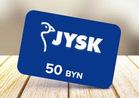 pro_jysk_sert_50_main.jpg?sha=9106e6f41d4d0d0f