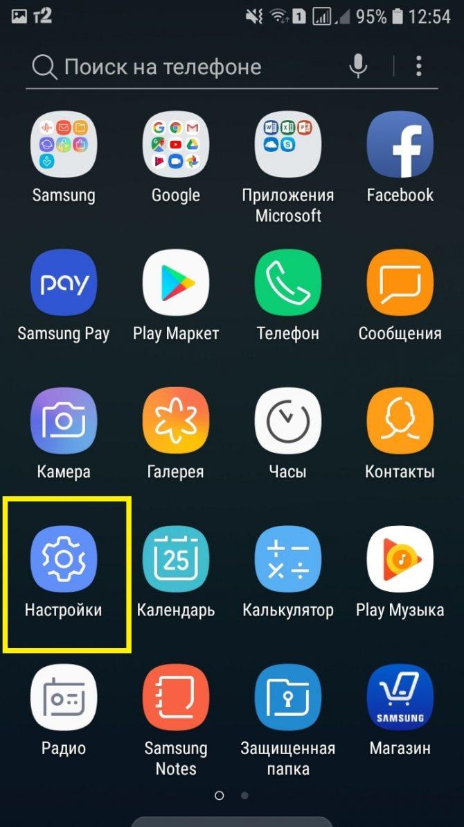 screenshot_20181225-125424_samsung-experience-home-min.jpg