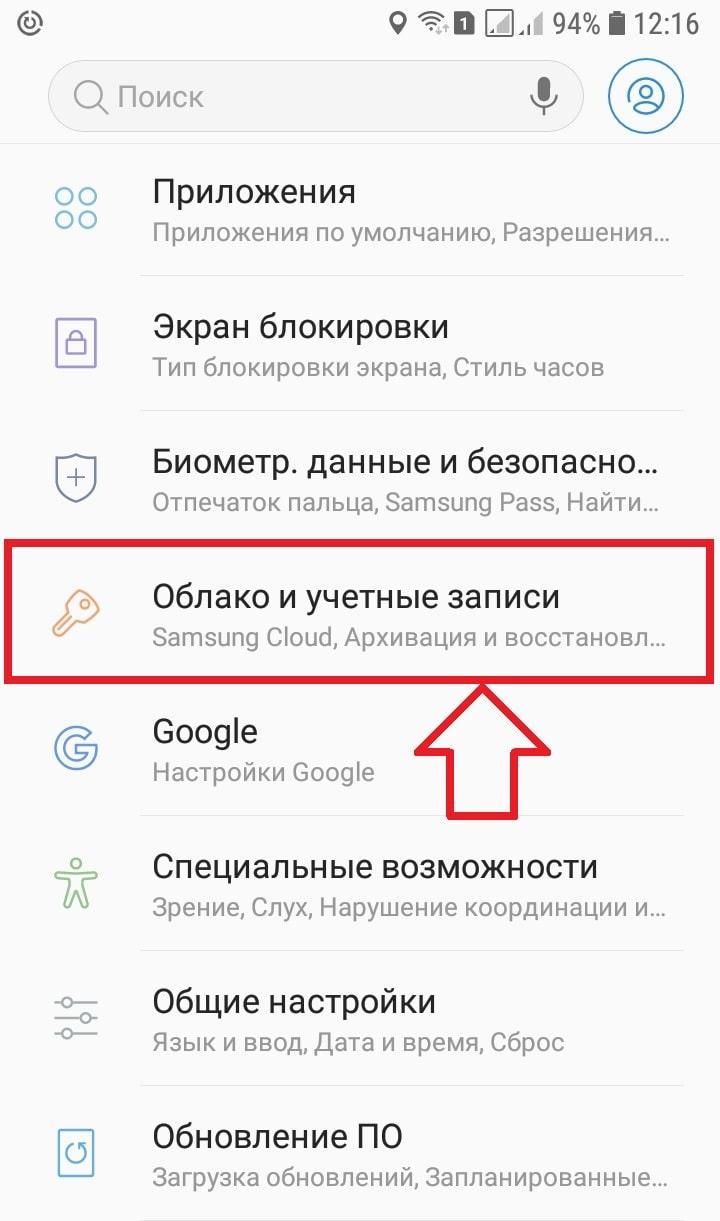 screenshot_20190414-121642_settings-min.jpg