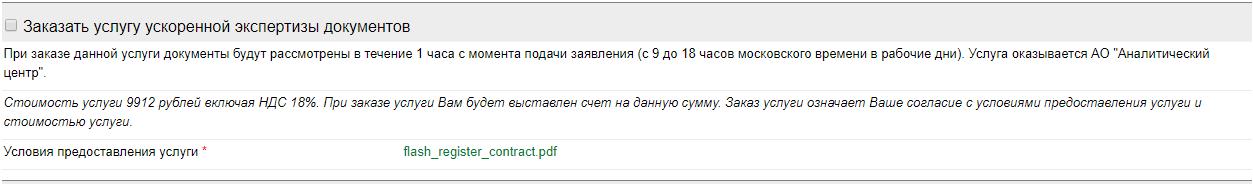 u114969-20180613180534.jpg