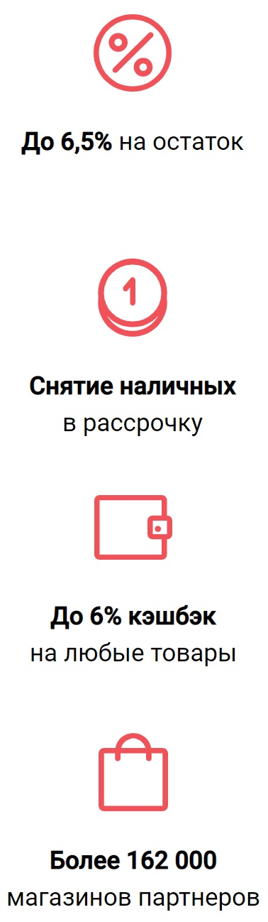 bokovoy-7.jpg
