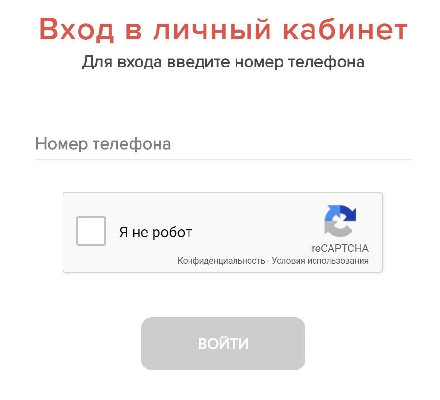 34-registratsiya-v-lichnom-kabinete.jpg