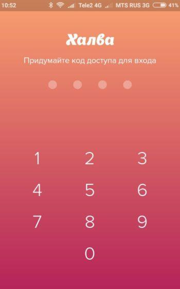 pridumajte-kod-350x563.jpg