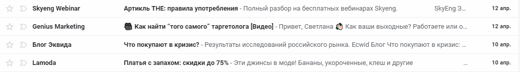 subject-line-ru-brief.png