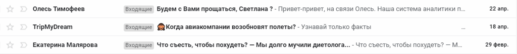 subject-line-ru-question.png