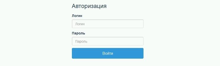login-pass.jpg