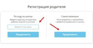 vhd_chnk4-e1526288521631-300x154.jpg