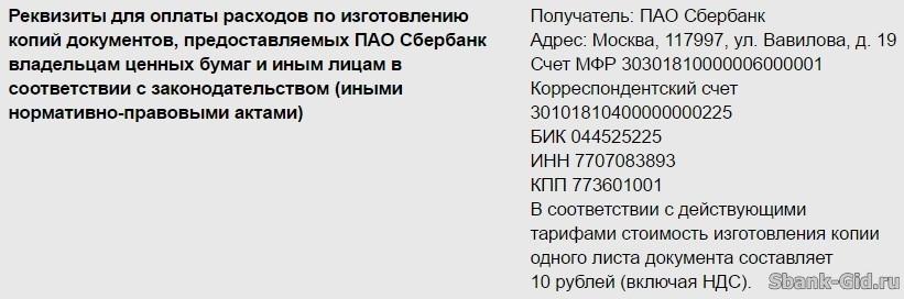 1498638238_011.jpg