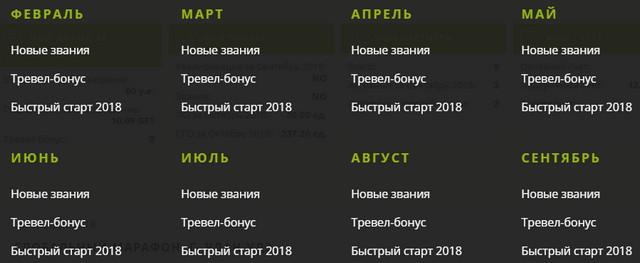 2018-11-04_132702.jpg