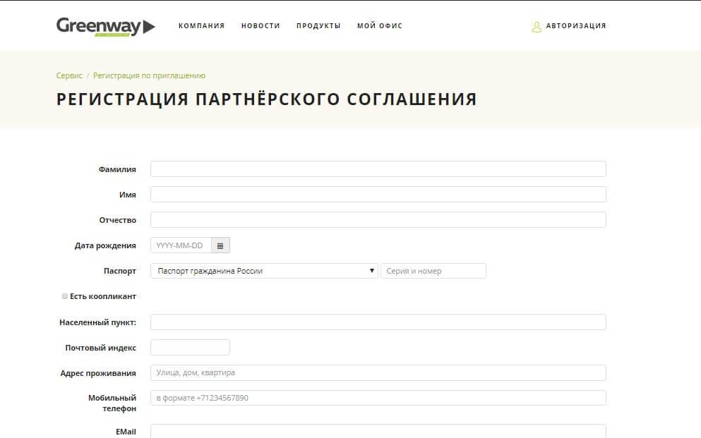 registracija-grinvej.jpg