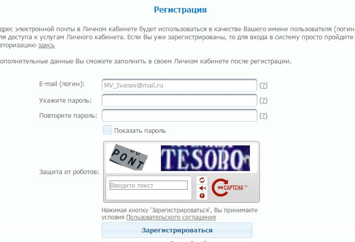 ooo-gazprom-mezhregiongaz-rostov-na-donu-ofitsialnyiy-sayt.jpg