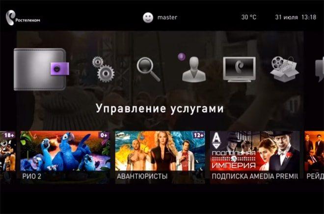 screenshot_2-copy.jpg