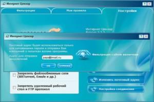 1-Registratsiya-v-Internet-TSenzor-300x200.jpg