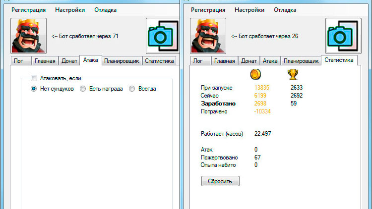 bot-dlya-clash-royale.jpg