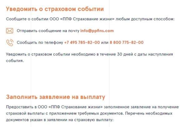 1515441701208-600x408.jpg
