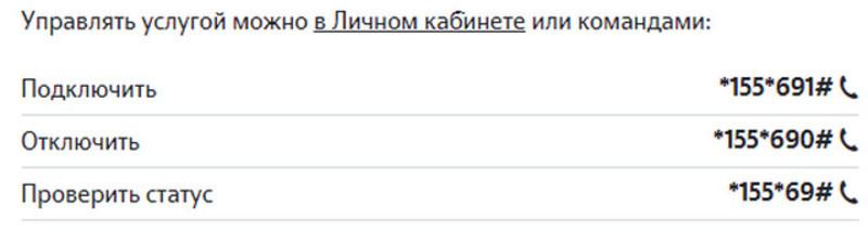 ispolzovanie_lichnogo_kabineta.jpg