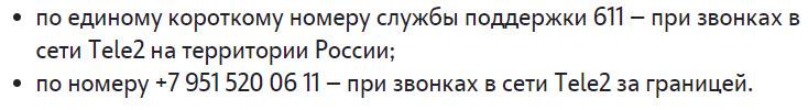 2020-03-02_19-03-47.jpg