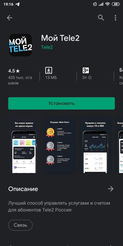 Screenshot_2020-03-02-19-16-27-338_com.android.vending.jpg