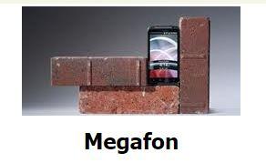 phone_repair_brickMegafon_0.JPG