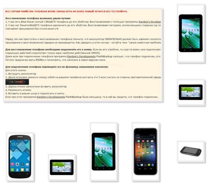 screenshot_forum_motofan_ru_serviceMegafon_1.JPG