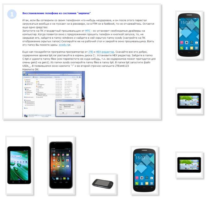 screenshot_devfaq_ru_serviceMegafon_2.JPG