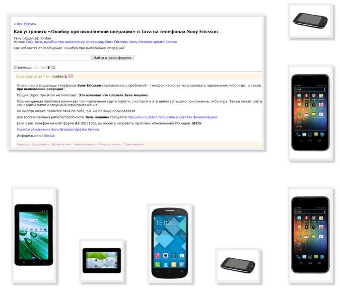 screenshot_mforum_ru_serviceMegafon_5.JPG