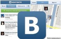 vkontakte_free.jpg