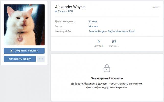 zakrytaya-stranica-vkontakte2.jpg