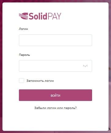 solidbank6.jpg