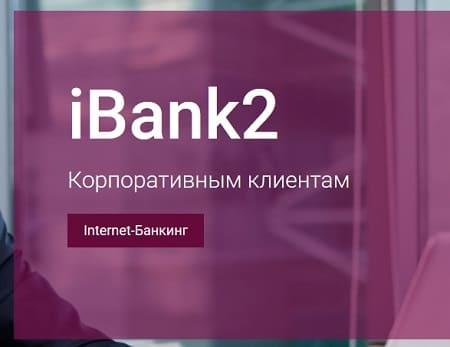 solidbank4.jpg